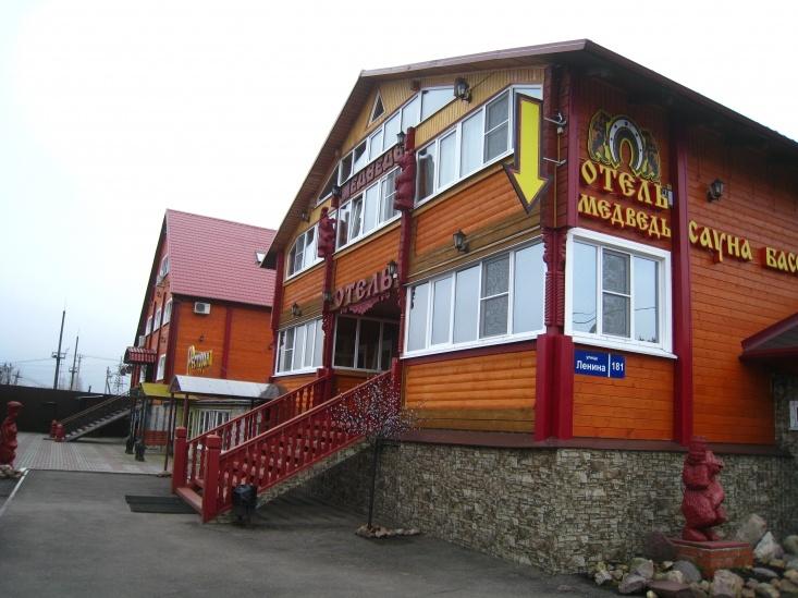 Мотель «Покровский медведь» Владимирская область, фото 2