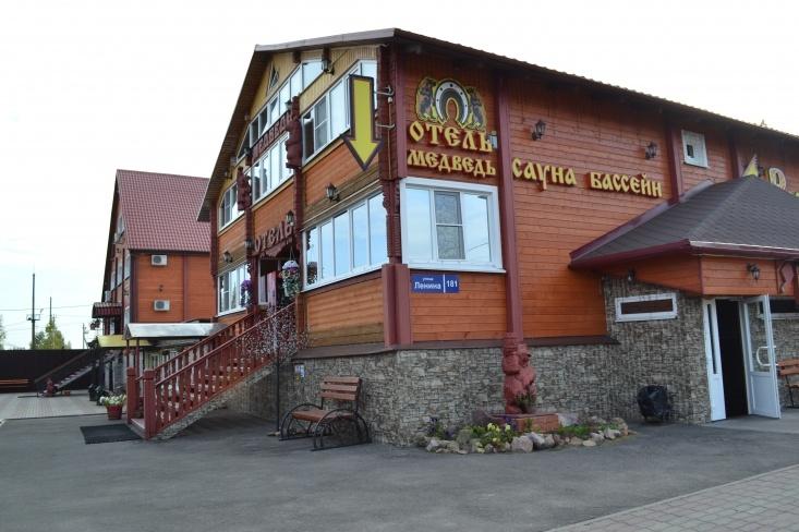 Мотель «Покровский медведь» Владимирская область, фото 5