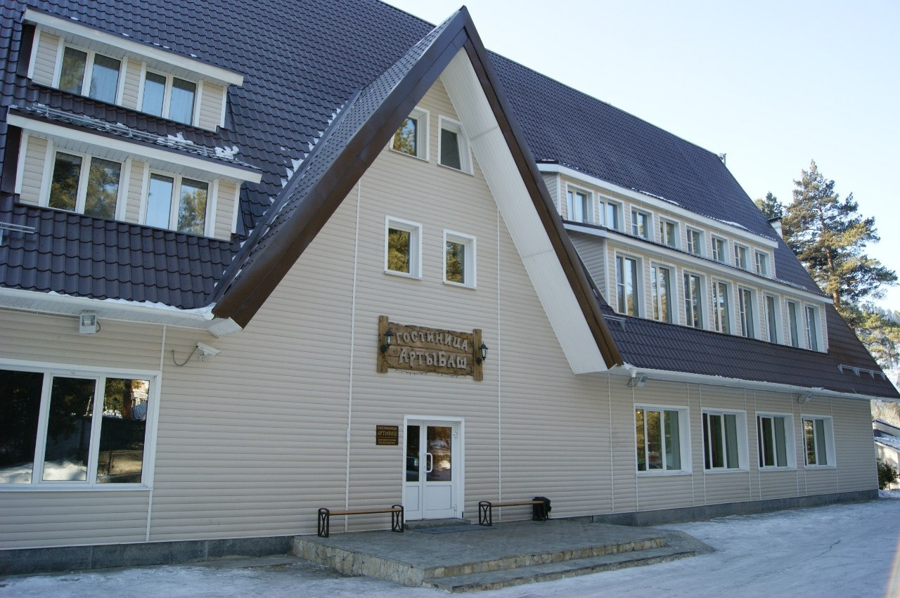 Гостиница «Артыбаш» Республика Алтай, фото 4
