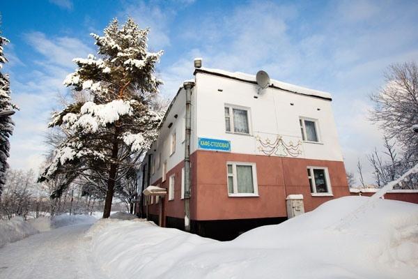 База отдыха «Поместье озера Сиркоярви» Ленинградская область, фото 12