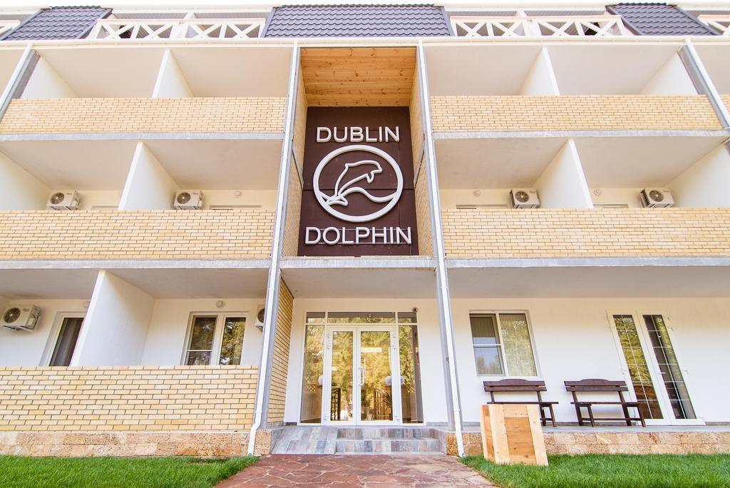 аквапарк, большая гостиница дельфин анапа отзывы фото нашли