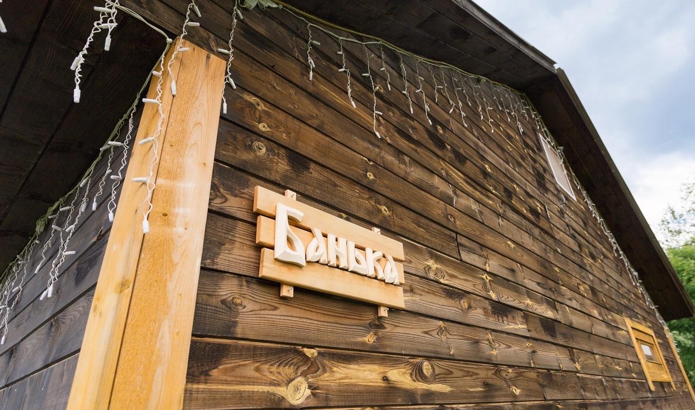 База отдыха «Марциальные ключи» Республика Карелия, фото 10