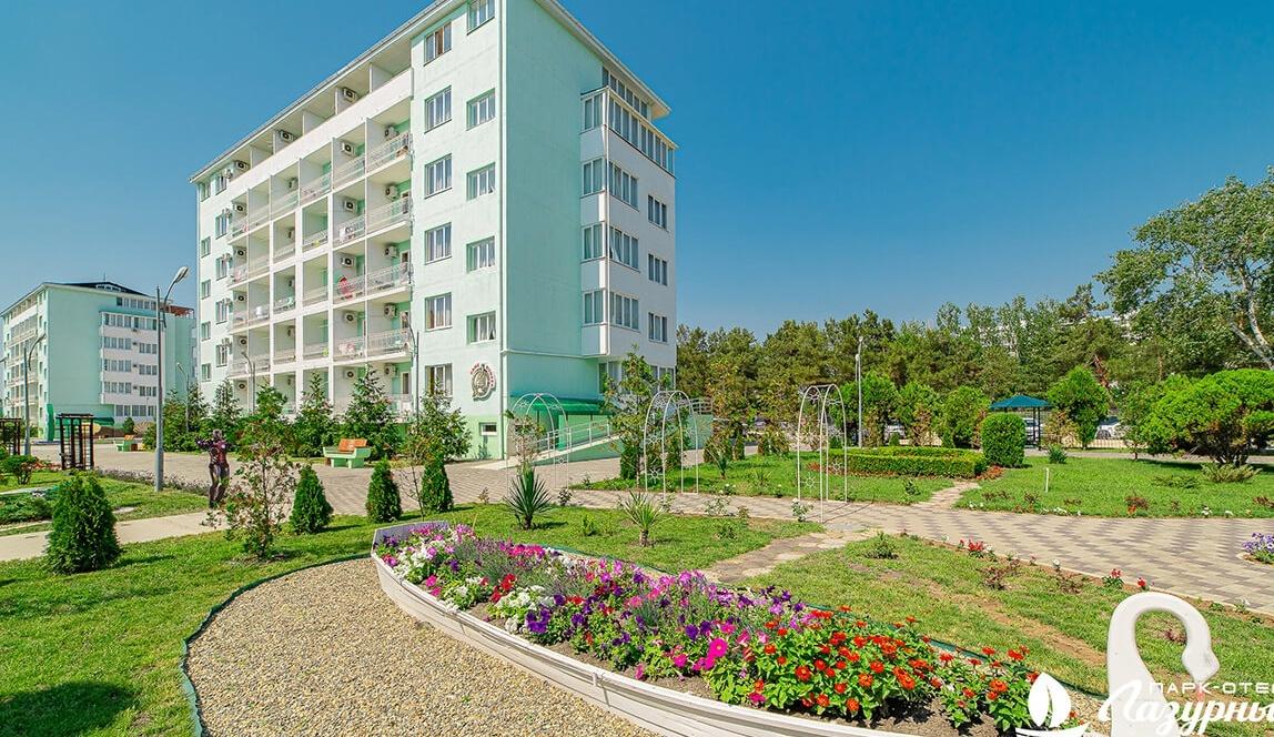 Парк-отель «Лазурный берег» Краснодарский край, фото 1