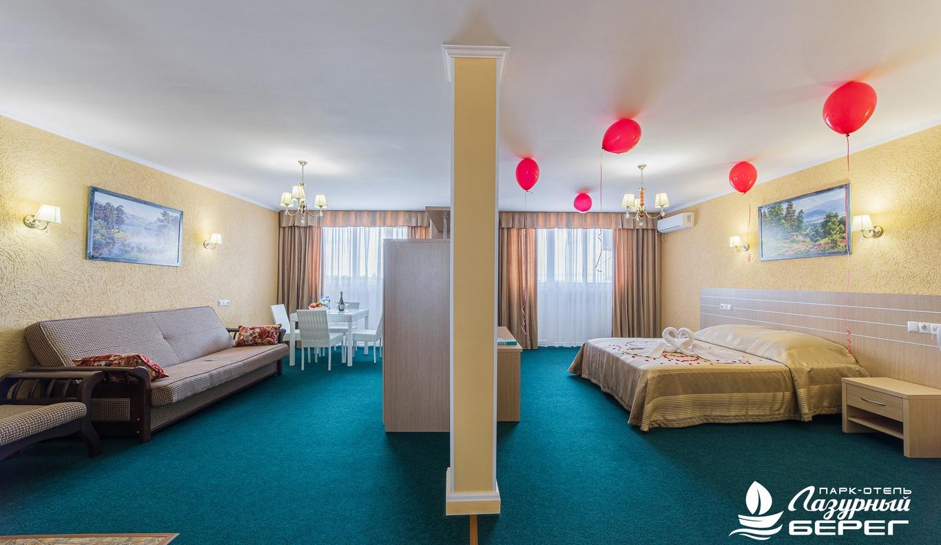 Парк-отель «Лазурный берег» Краснодарский край Студия Сьюит, фото 2