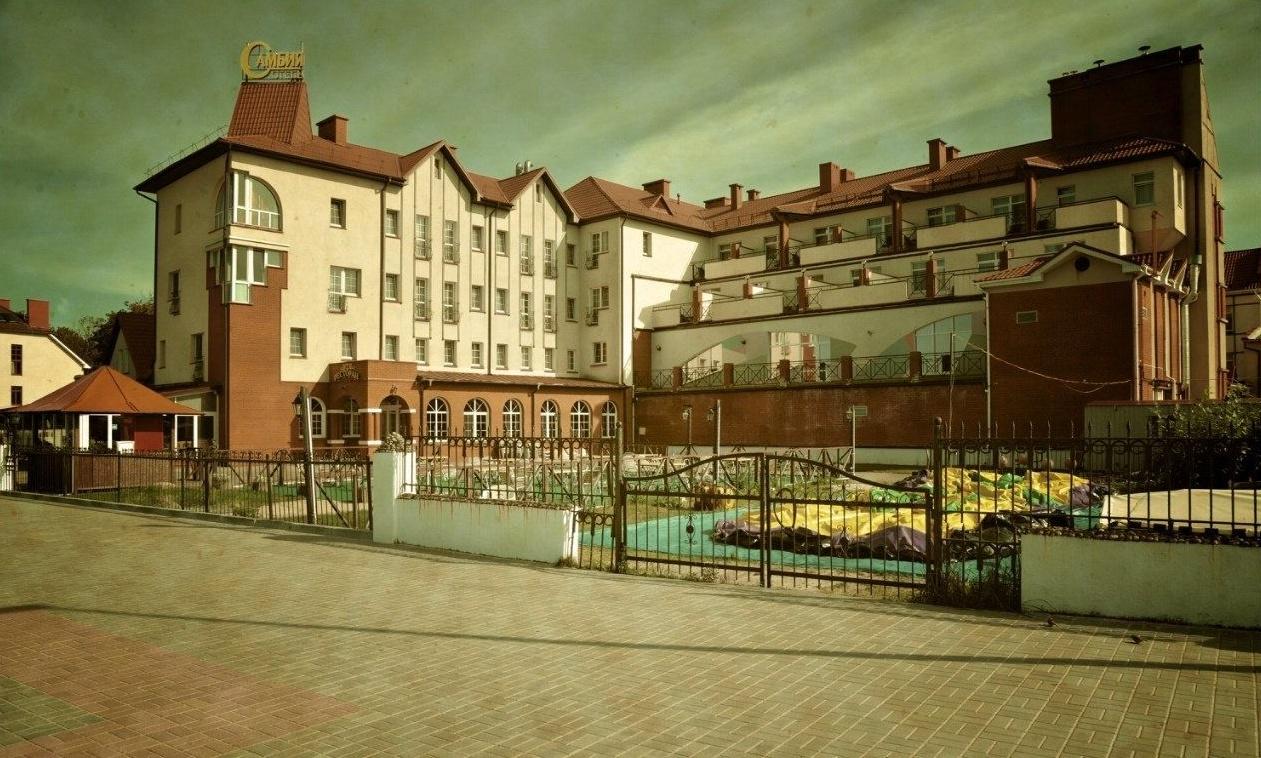 База отдыха «Самбия» Калининградская область, фото 21