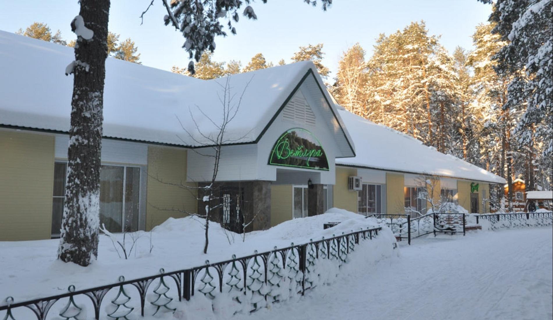 """База отдыха """"Ветлуга"""" Костромская область, фото 18"""
