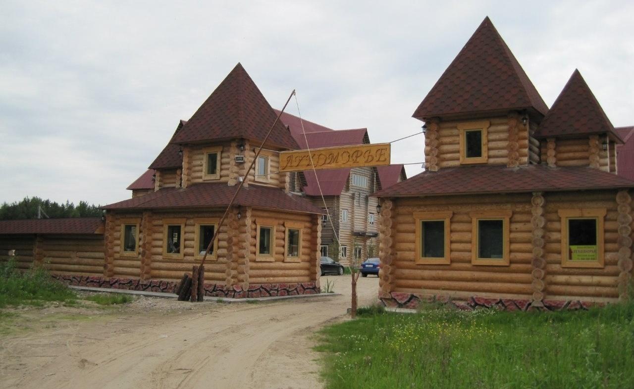 База отдыха «Лукоморье» Архангельская область, фото 5