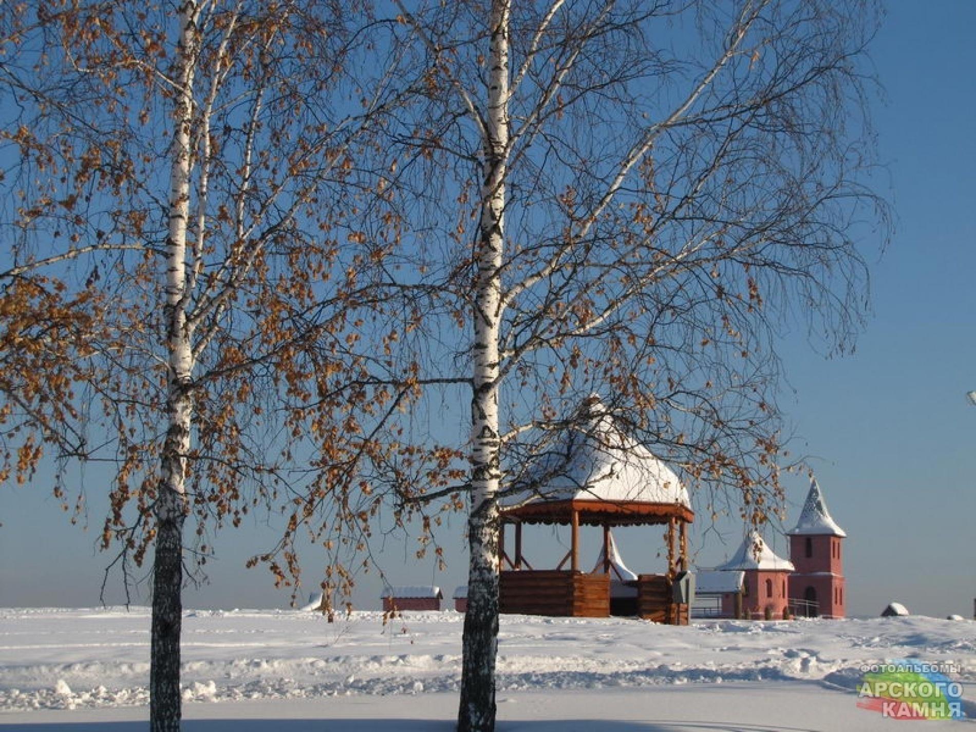 База отдыха «Арский Камень» Республика Башкортостан, фото 14