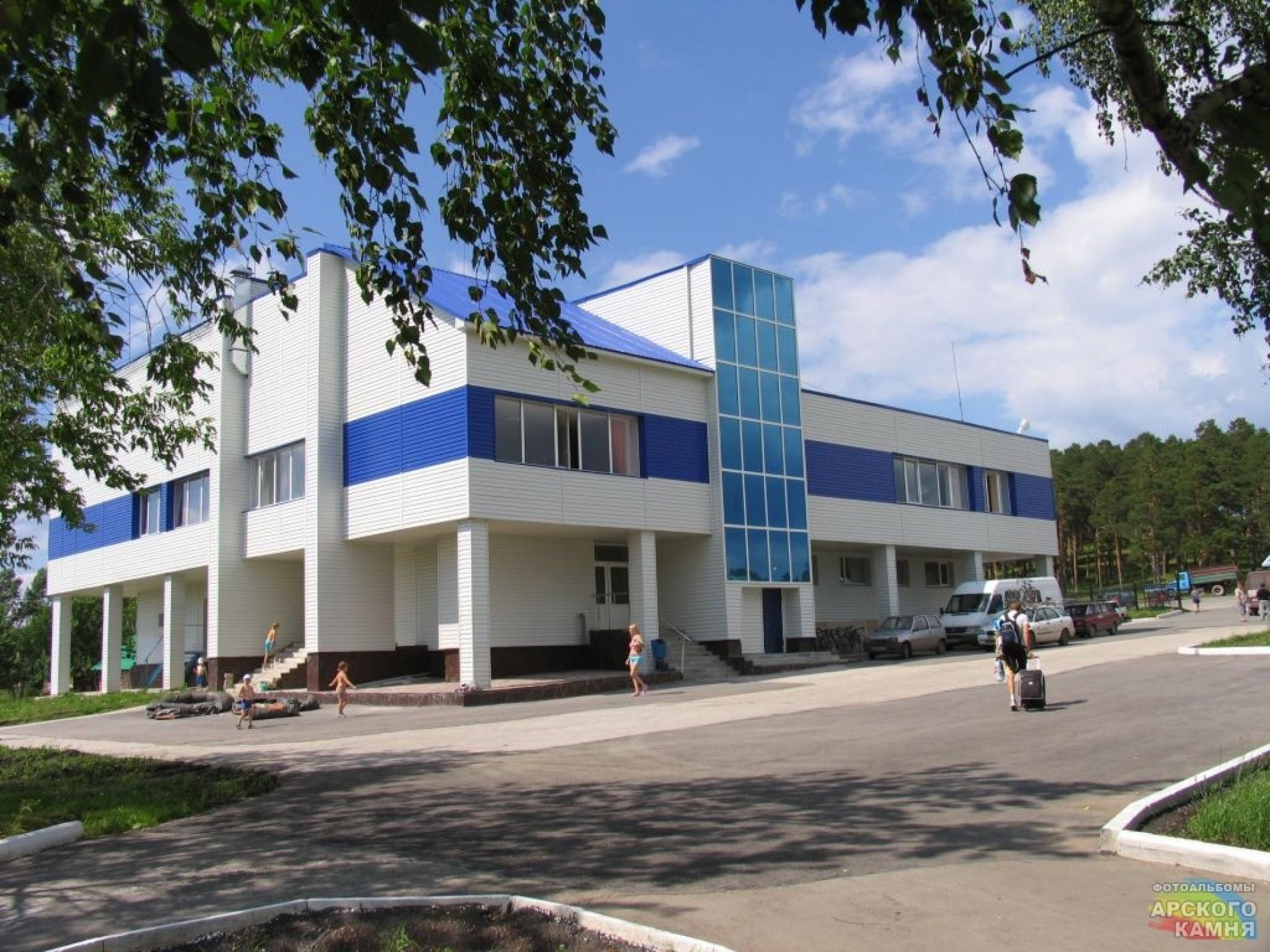 База отдыха «Арский Камень» Республика Башкортостан, фото 2