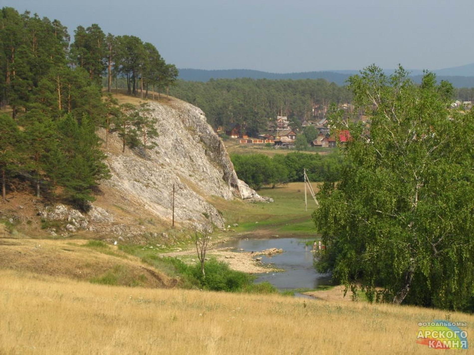 База отдыха «Арский Камень» Республика Башкортостан, фото 11