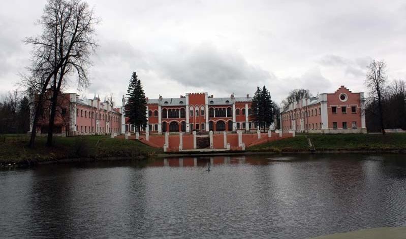 Санаторий «Марфинский» Московская область, фото 4