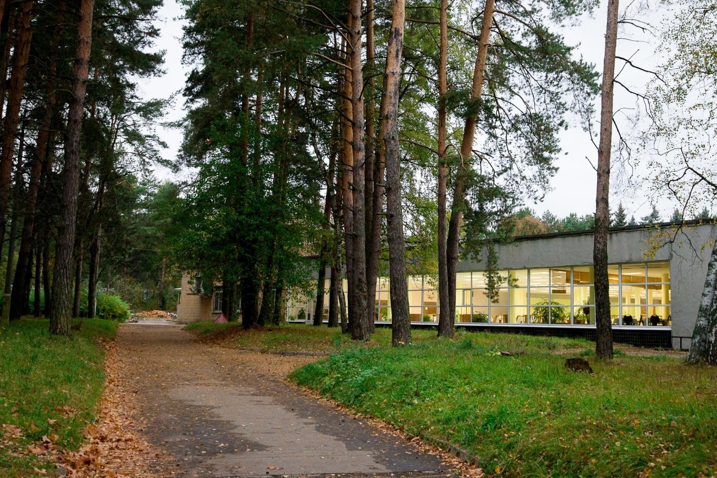 Дом отдыха «Подмосковье» Московская область, фото 5