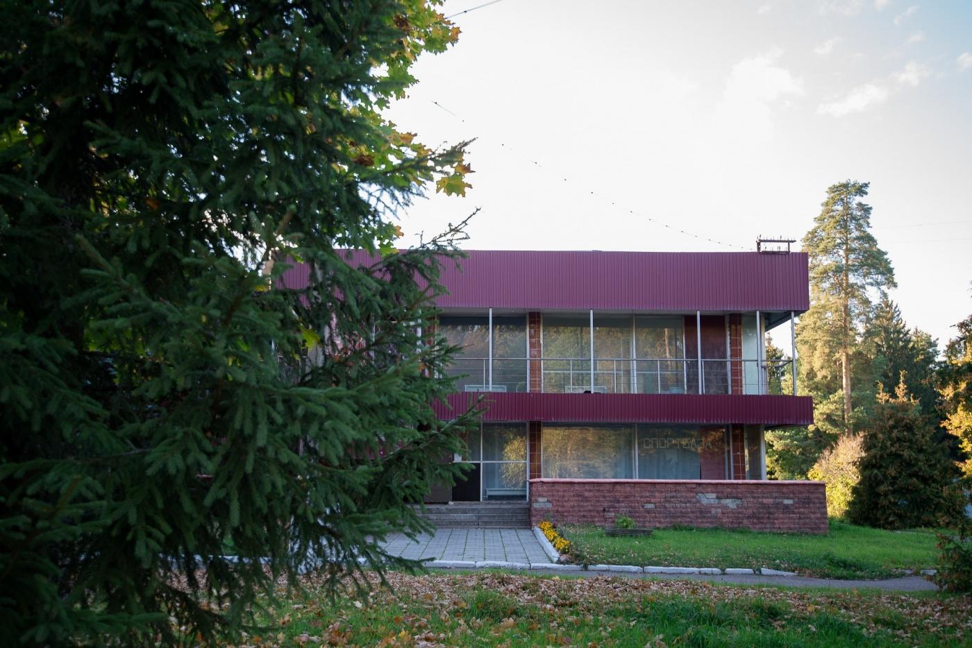 Дом отдыха «Можайский» Московская область, фото 11