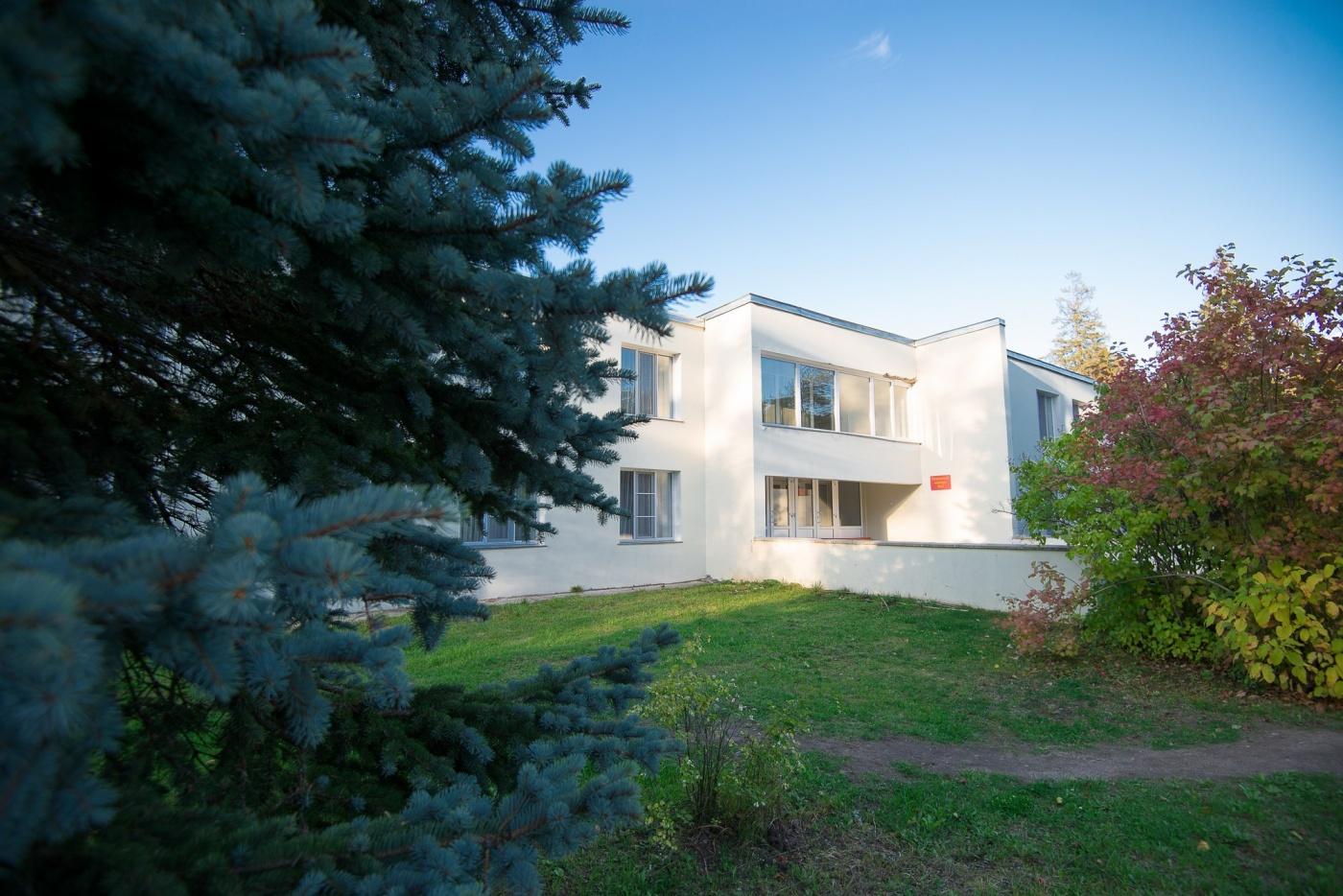 Дом отдыха «Можайский» Московская область, фото 3
