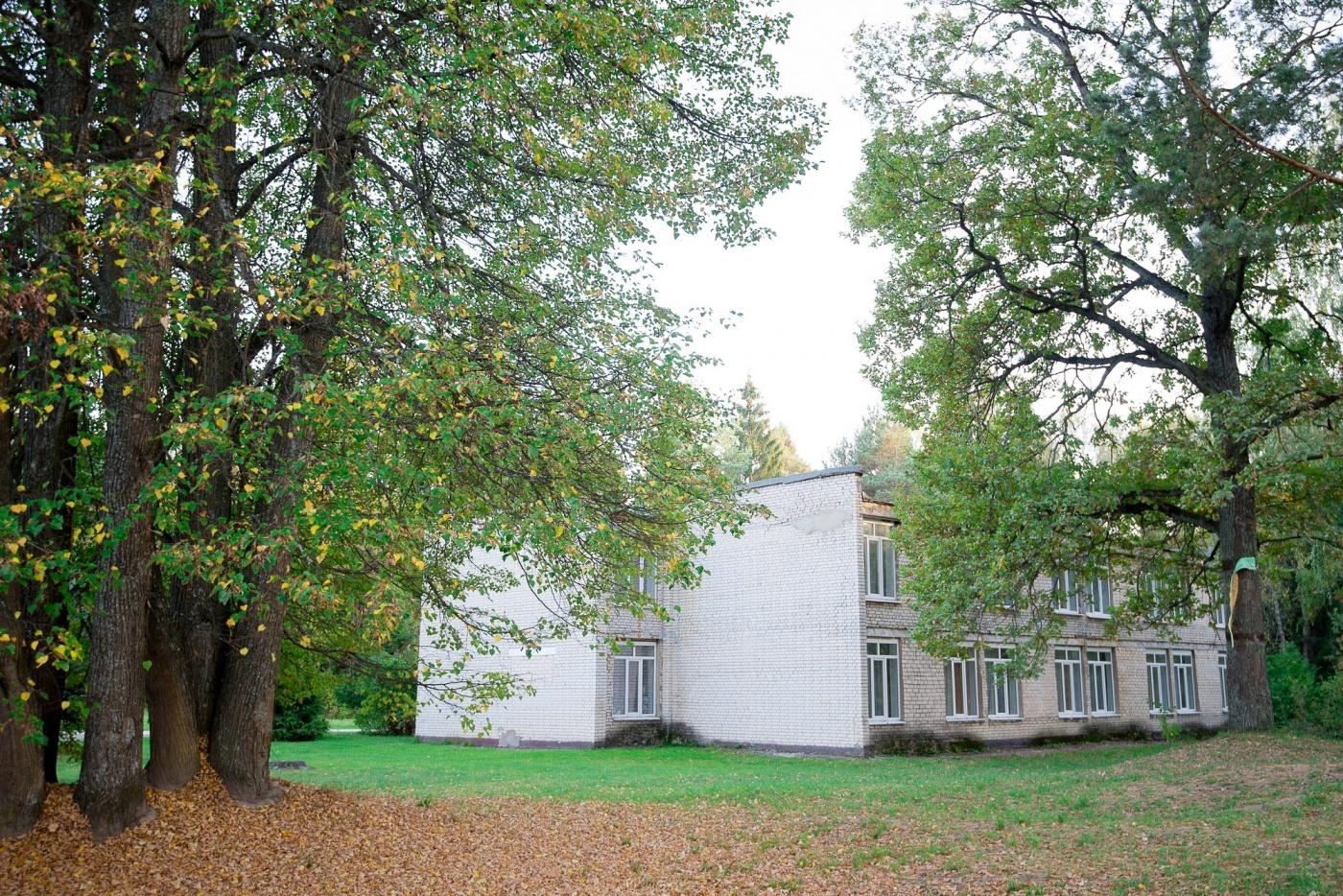 Дом отдыха «Можайский» Московская область, фото 6