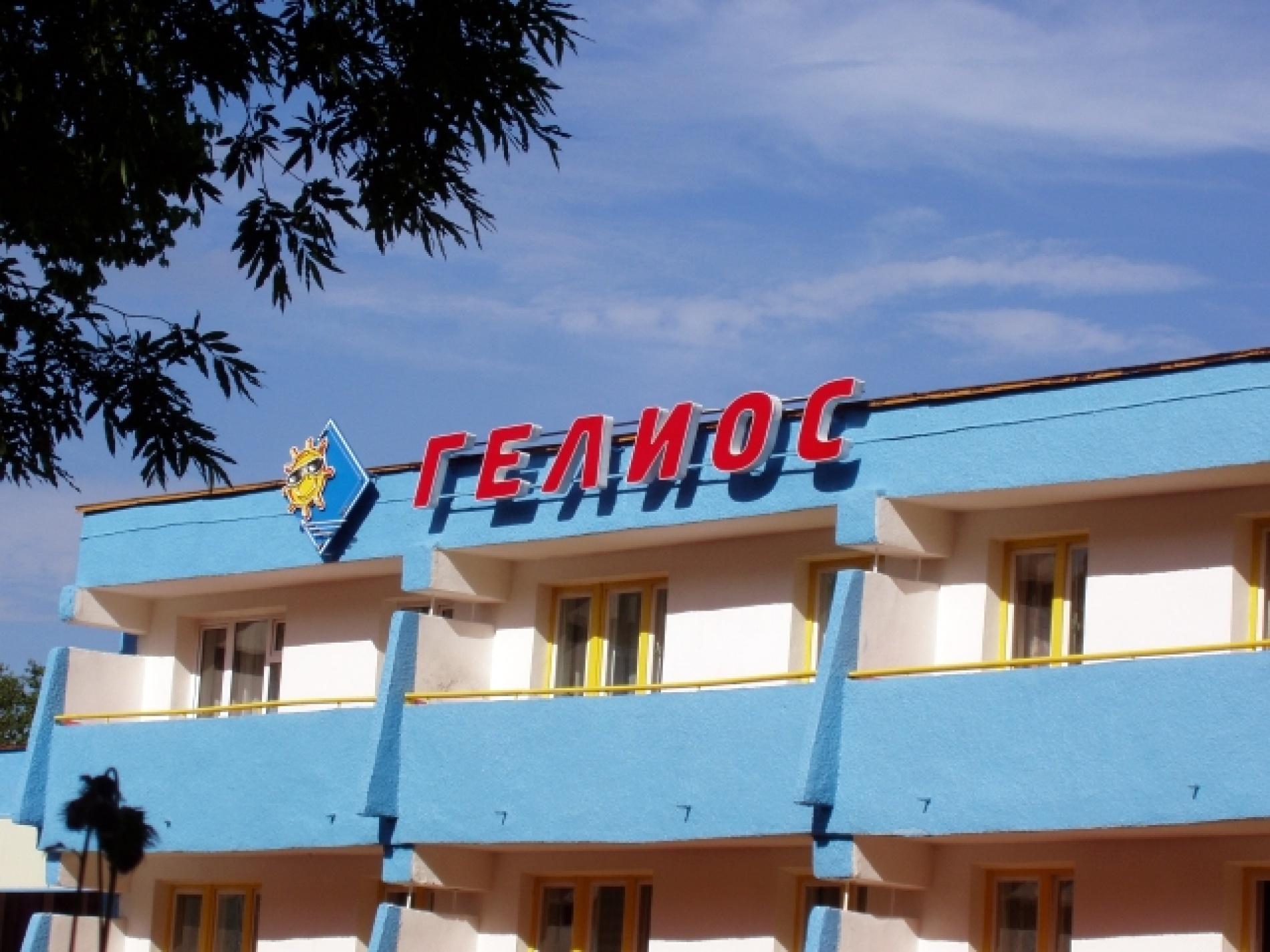 """Загородный отель """"Гелиос"""" Камчатский край, фото 21"""