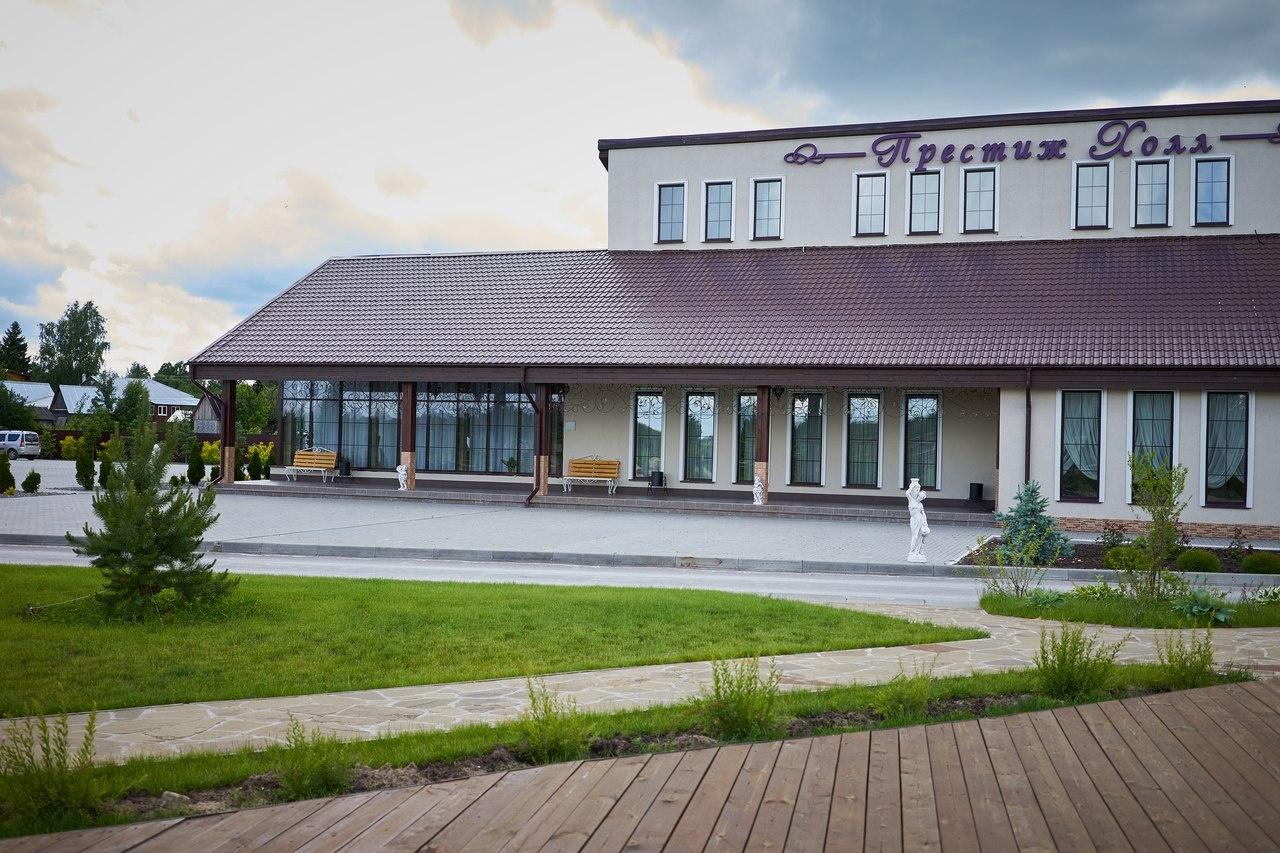База отдыха «Полушкино» Рязанская область, фото 9