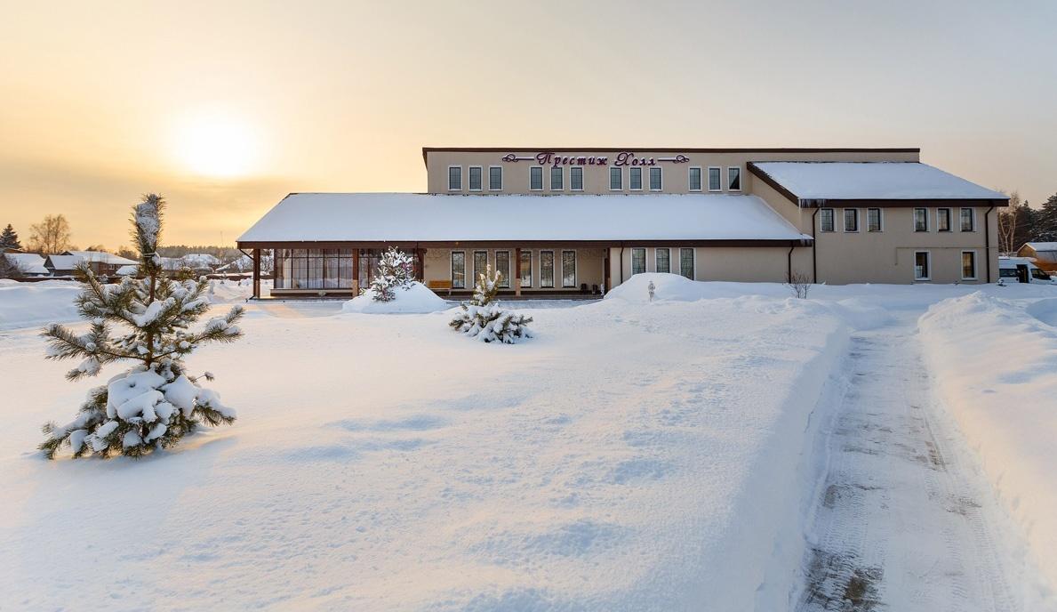 База отдыха «Полушкино» Рязанская область, фото 1