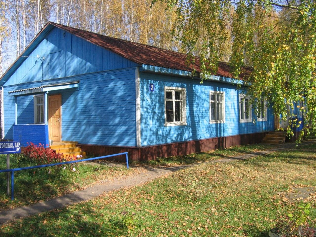 База отдыха «Лебедь» Кировская область Дом 14-местный № 1,5, фото 1