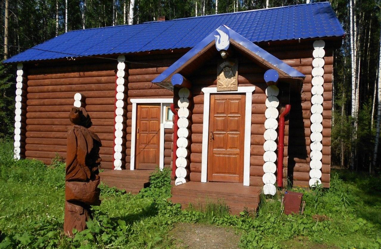 База отдыха «Лебедь» Кировская область, фото 21