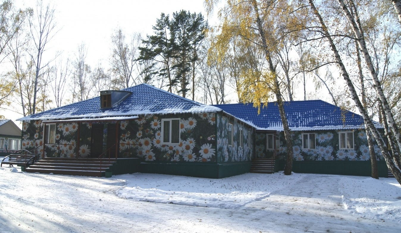 Центр активного отдыха «Космос» Кемеровская область, фото 9