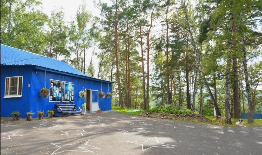 Центр активного отдыха «Космос» Кемеровская область, фото 3
