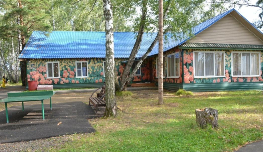 Центр активного отдыха «Космос» Кемеровская область, фото 2