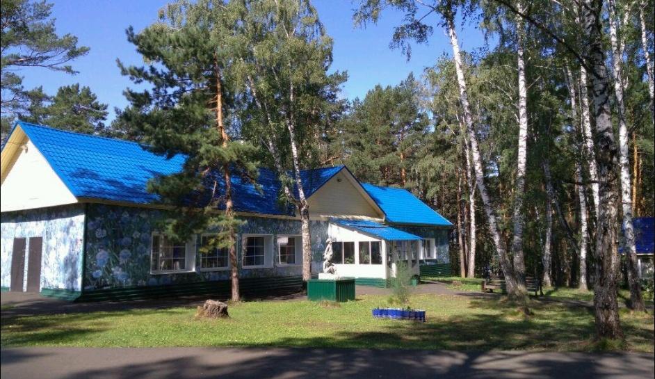 Центр активного отдыха «Космос» Кемеровская область, фото 1