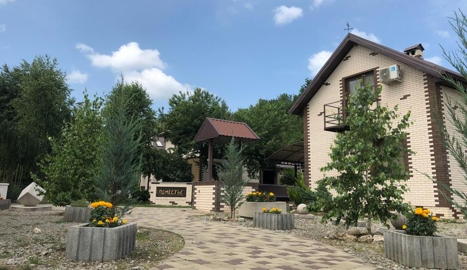 База отдыха «Горное Поместье» Краснодарский край, фото 1