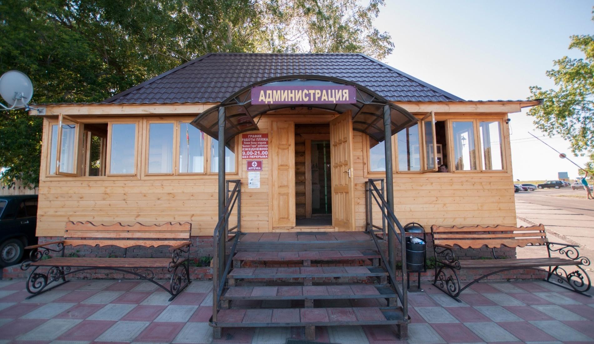 """База отдыха """"Белая гора"""" Пензенская область, фото 4"""