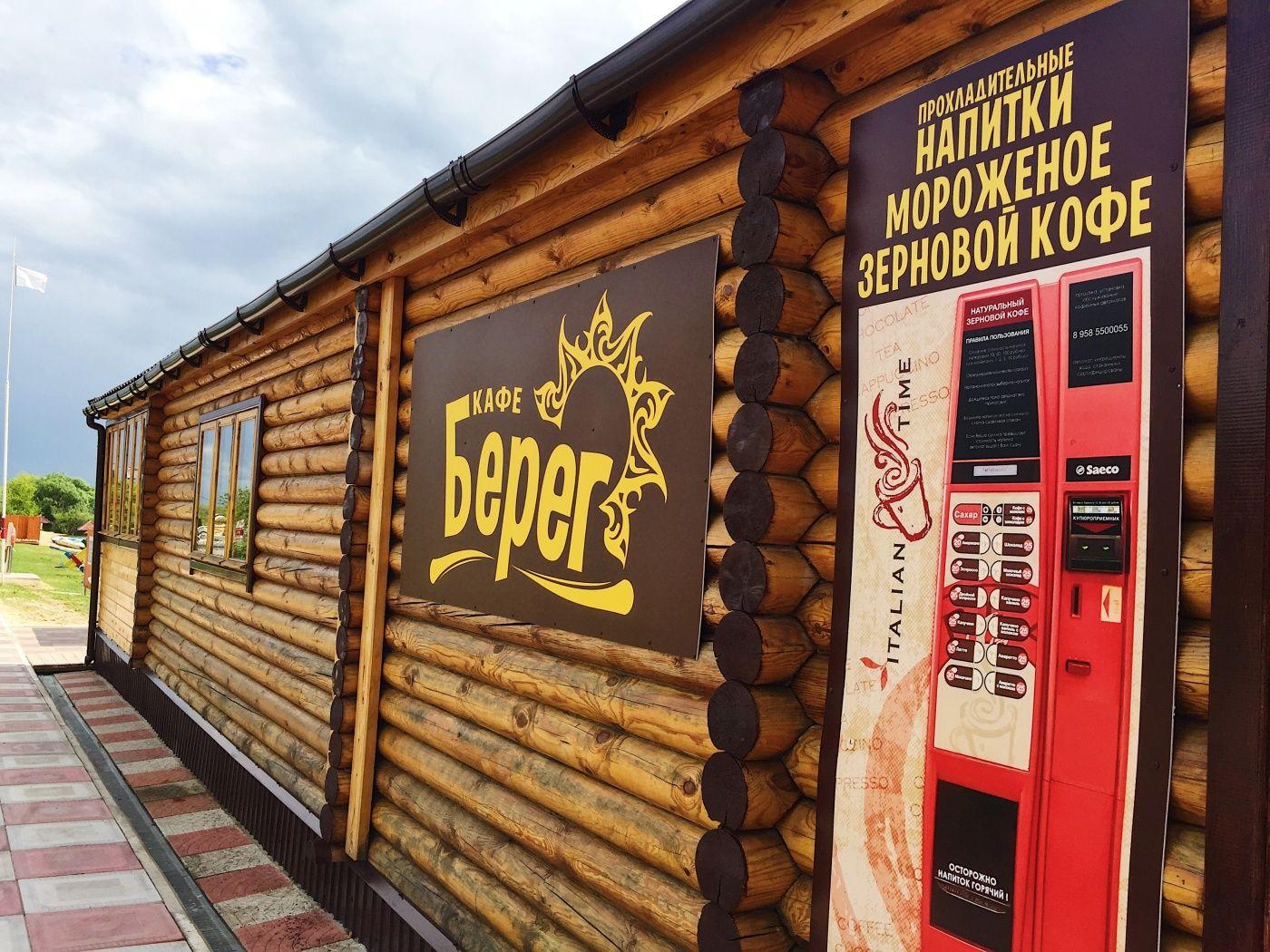 База отдыха «Белая гора» Пензенская область, фото 33