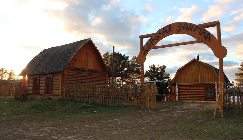 """База отдыха """"Харская заимка"""" Томская область, фото 1"""