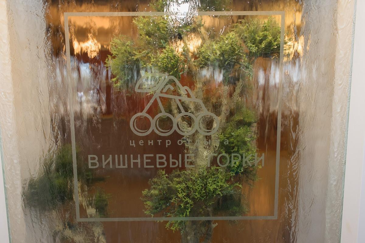 """Центр отдыха """"Вишневые горки"""" Оренбургская область, фото 11"""