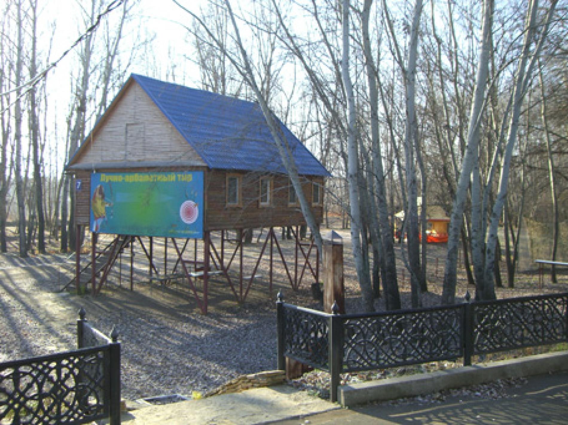 """База отдыха """"Экстрим-Парк"""" Оренбургская область, фото 14"""
