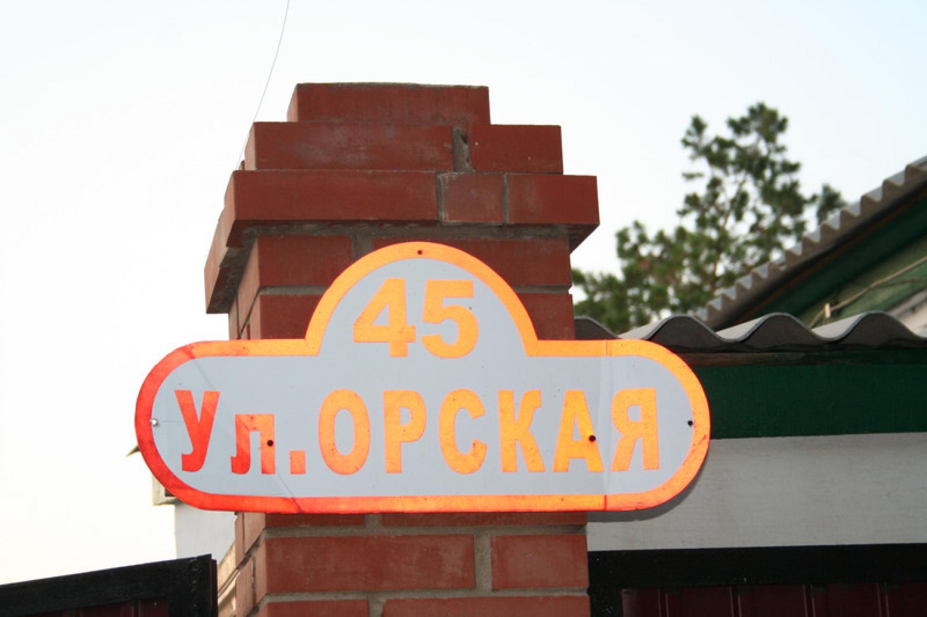 """База отдыха """"Черный Яр"""" Оренбургская область, фото 9"""