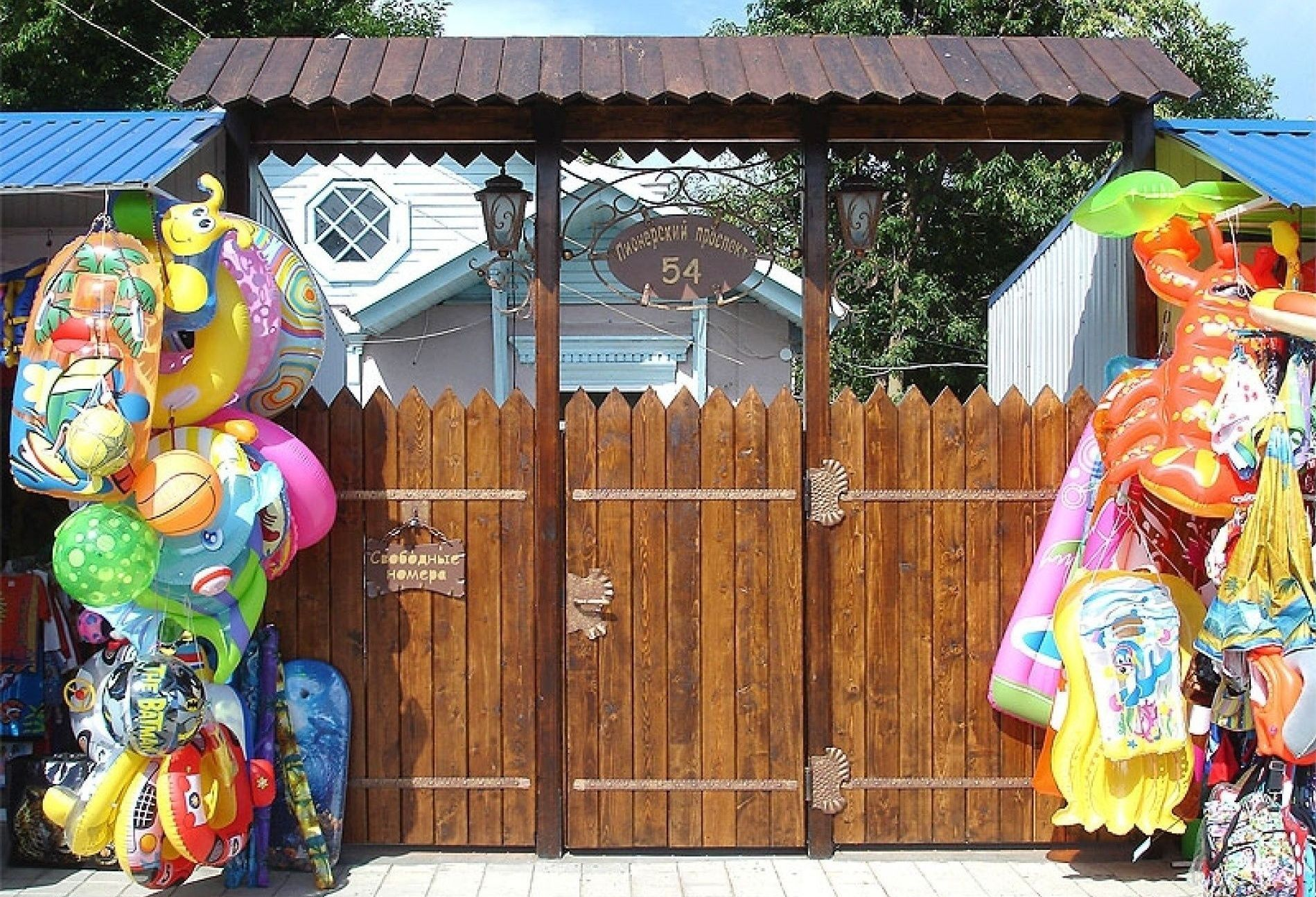"""База отдыха """"Крестьянское подворье"""" Краснодарский край, фото 11"""