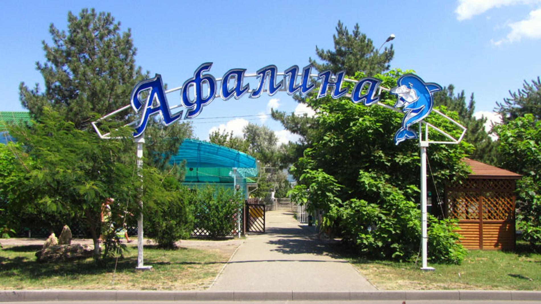 """База отдыха """"Афалина"""" Краснодарский край, фото 38"""