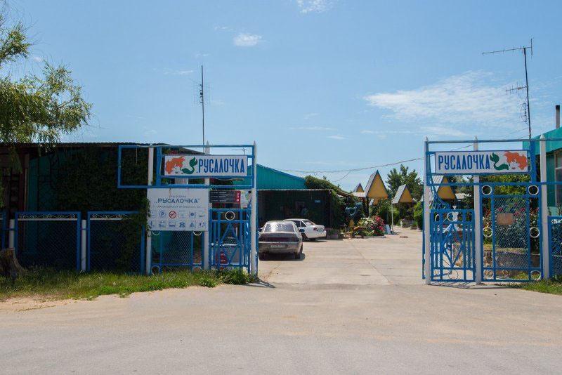 База отдыха «Русалочка» Краснодарский край, фото 14