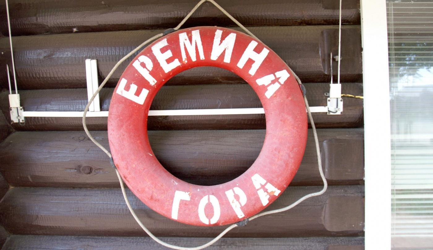 """База отдыха """"Еремина Гора"""" Новгородская область, фото 9"""