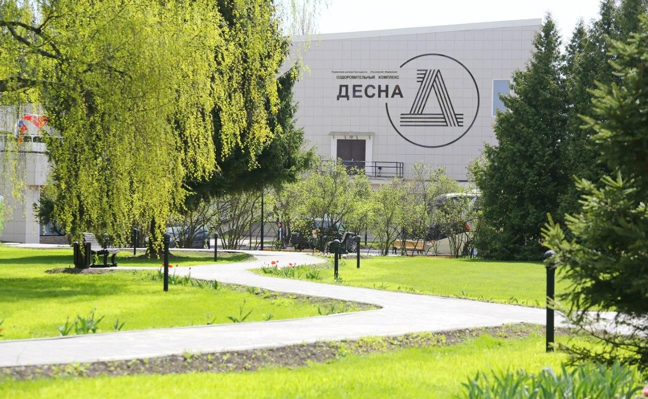 Оздоровительный комплекс «Десна» Московская область, фото 4