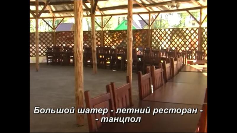 "База отдыха ""Якорь"" Республика Татарстан, фото 9"