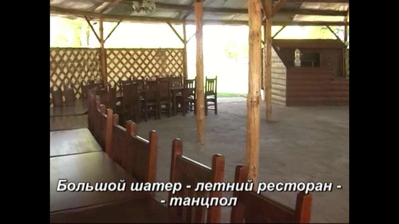 "База отдыха ""Якорь"" Республика Татарстан, фото 10"