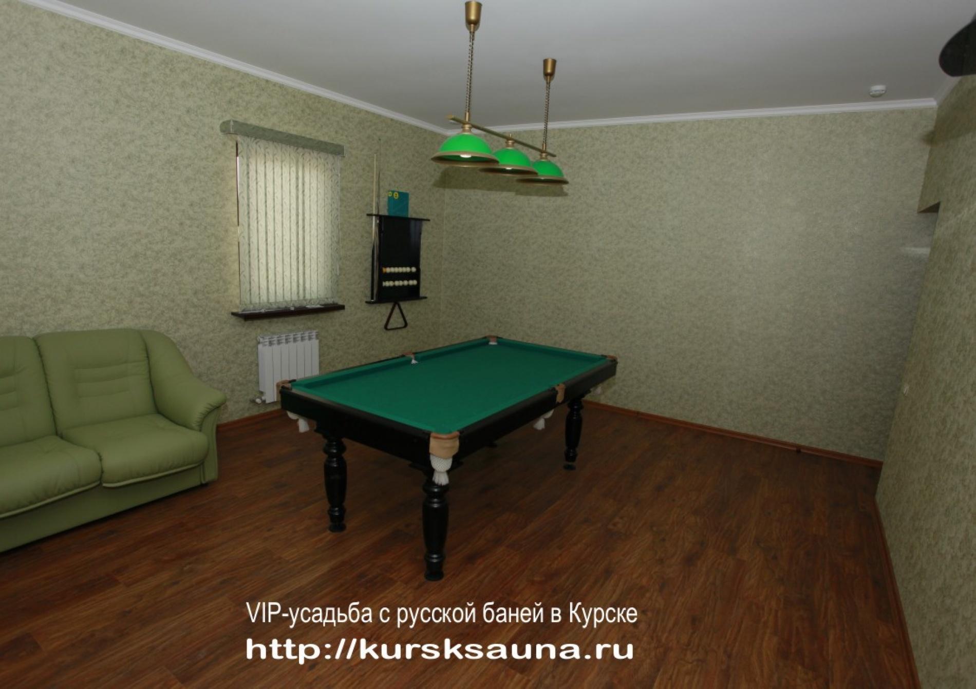 "Усадьба ""VIP-усадьба"" Курская область, фото 16"