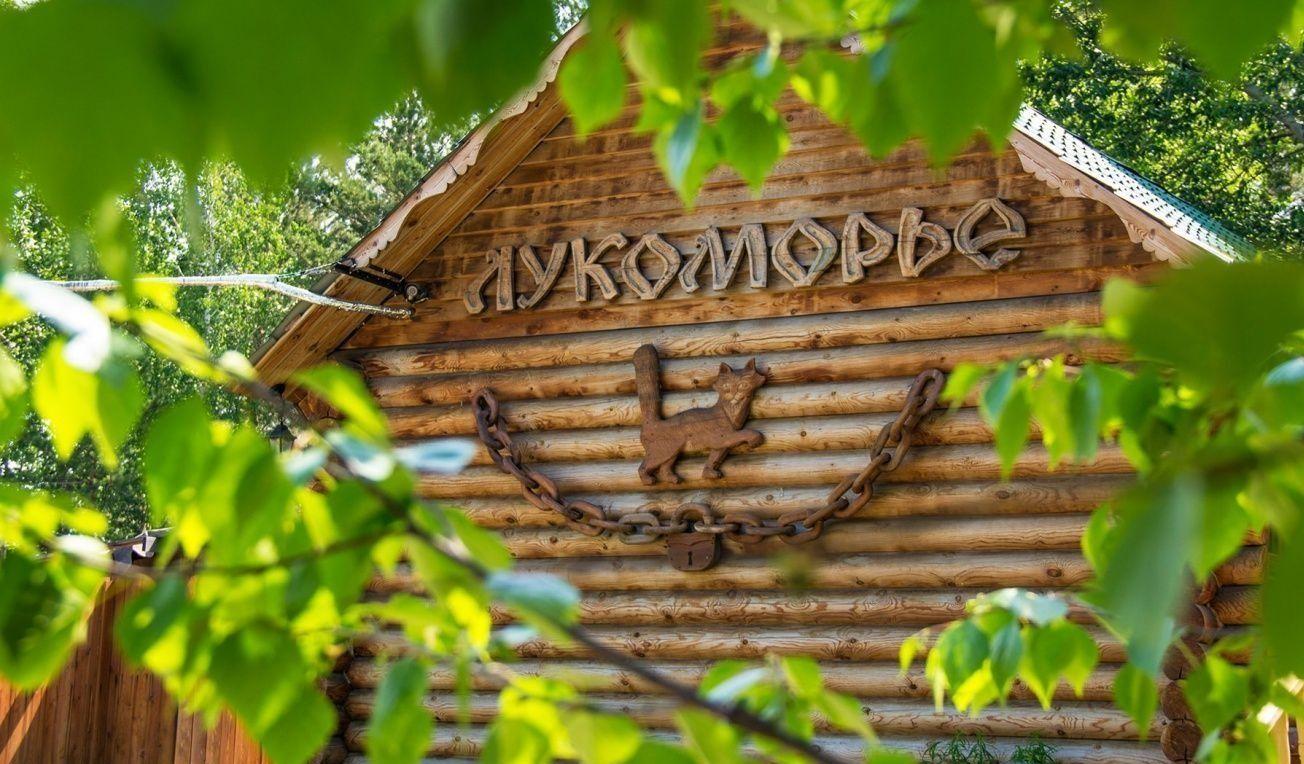 Центр отдыха «Лукоморье» Иркутская область, фото 2