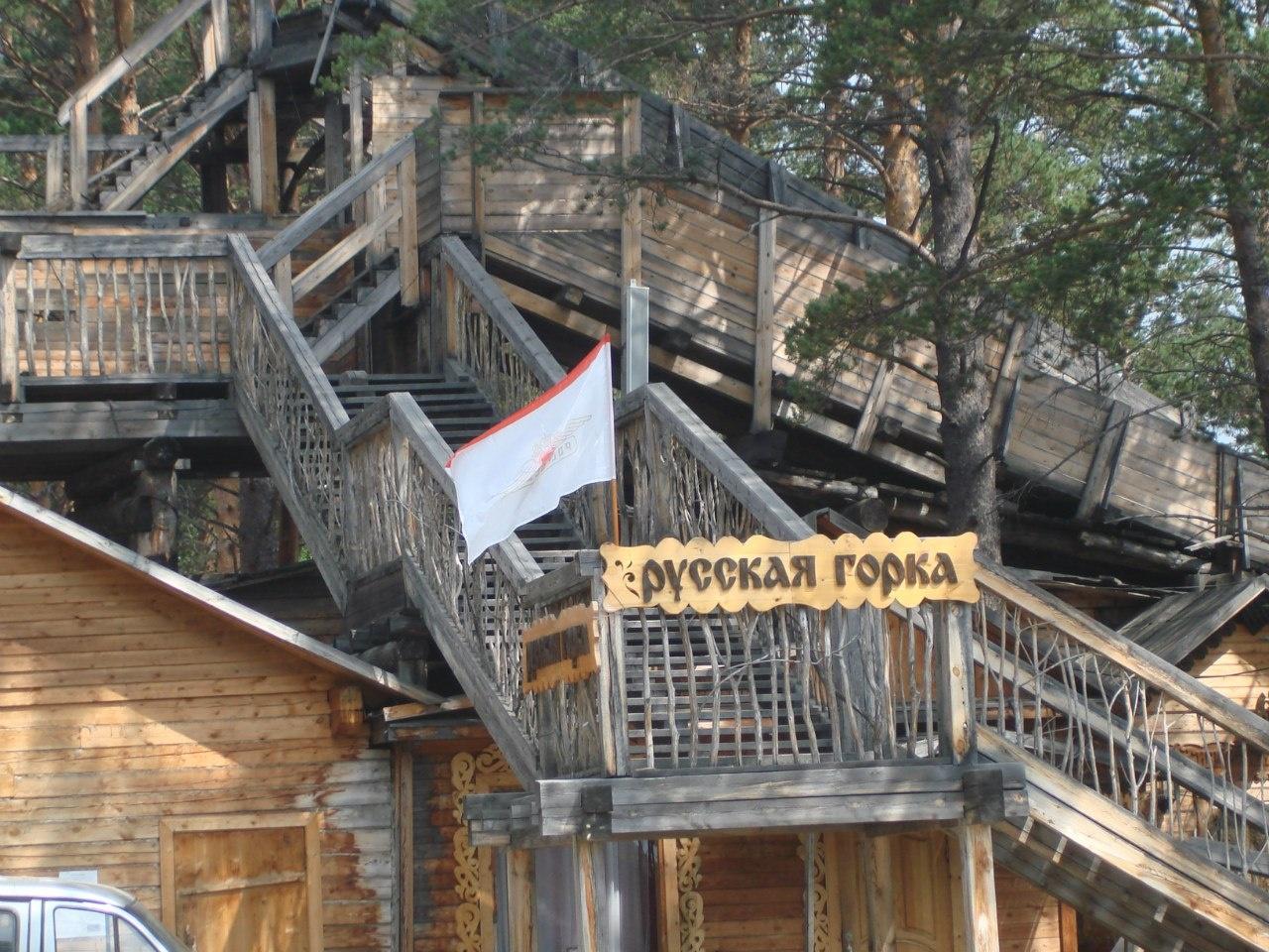 """База отдыха """"Сибирская заимка"""" Иркутская область, фото 10"""