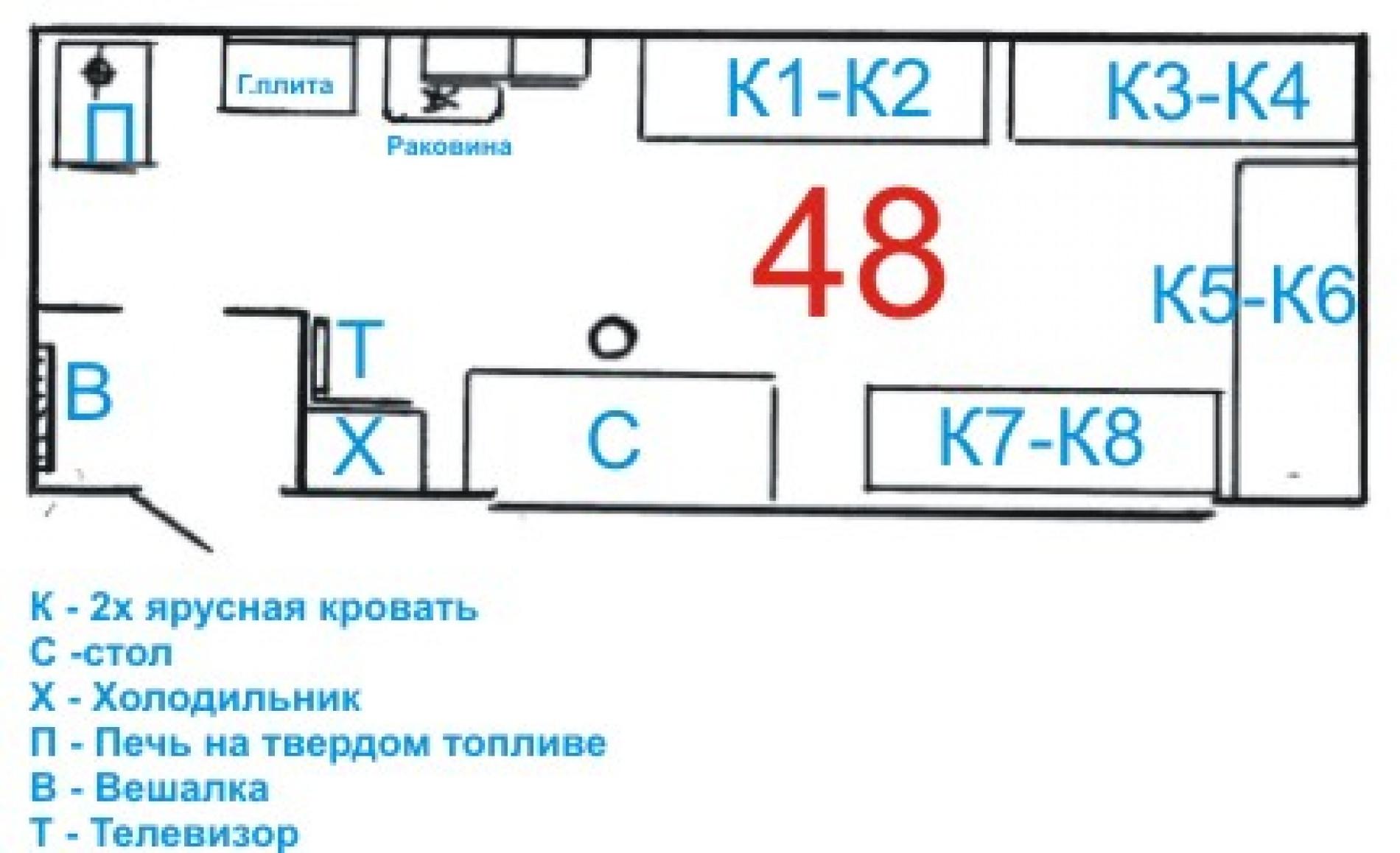 """База отдыха """"Маяк"""" Иркутская область 8-ми местный вагончик №1, фото 2"""