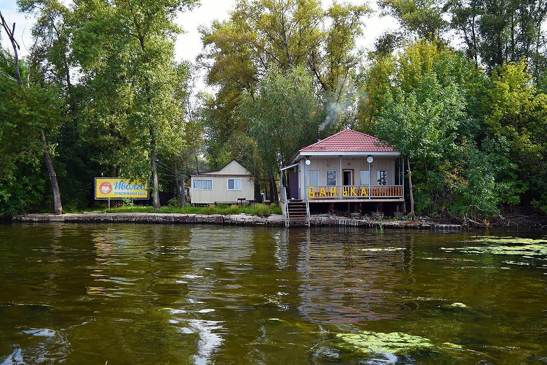 Турбаза «Иволга» Саратовская область, фото 4