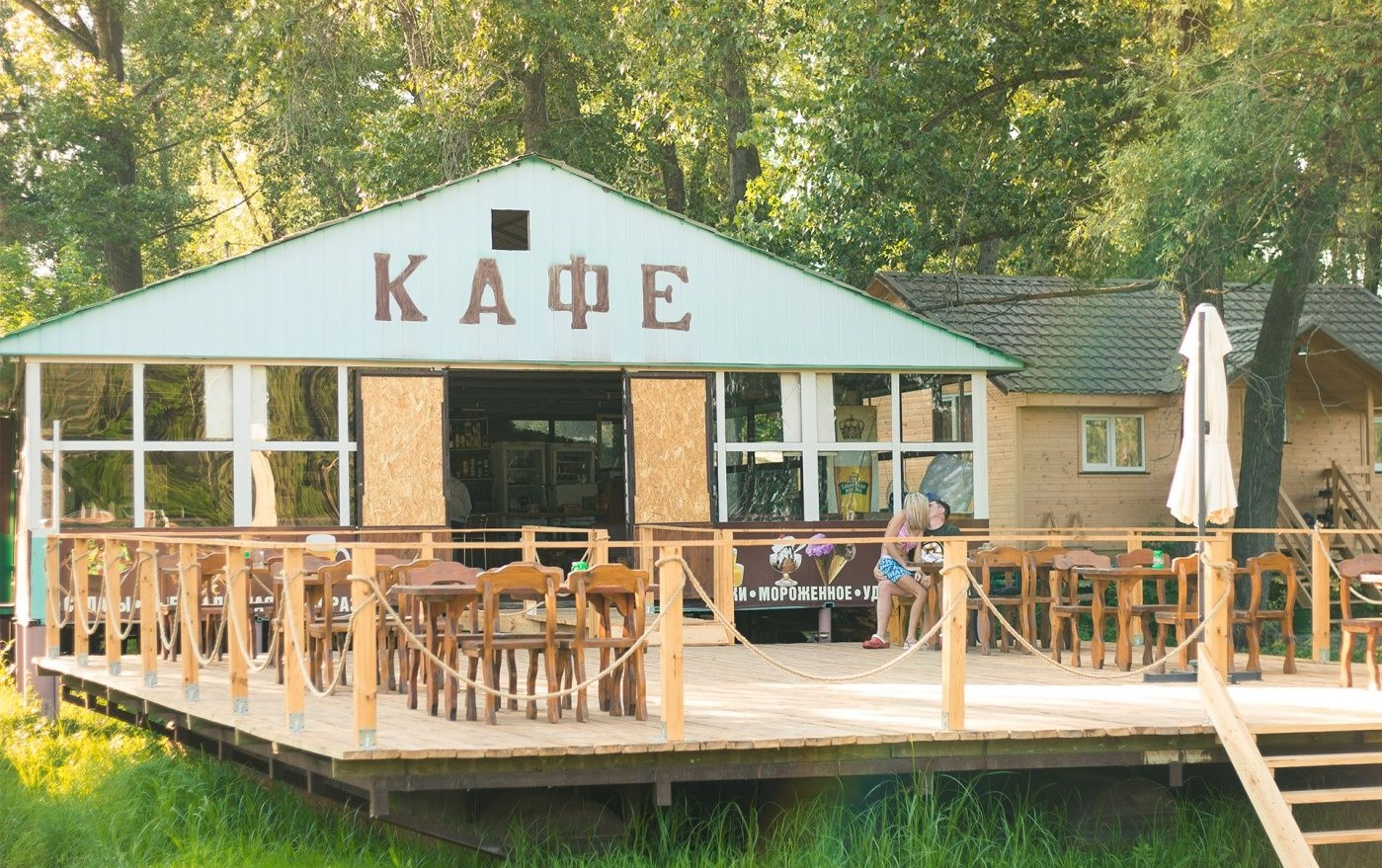 Турбаза «Иволга» Саратовская область, фото 14