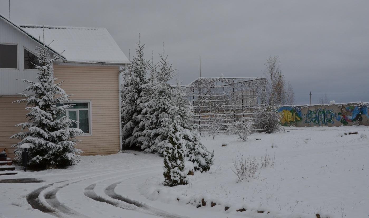 База отдыха «Усадьба Отрада» Калужская область, фото 20