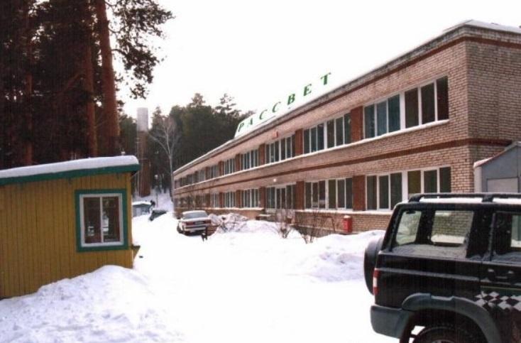 База отдыха «Рассвет» Челябинская область, фото 7